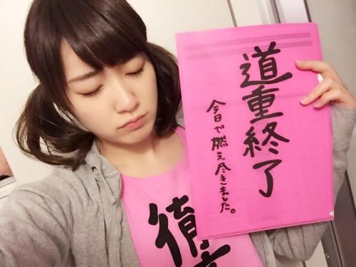 mitisige-sayumi-takayama-kazumi
