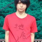 村上虹郎は高畑裕太と似ている?二世タレントだからこそ気をつけたいモラル