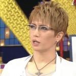 キュン死に注意!!眼鏡が似合う男性芸能人ランキング!13位まで発表