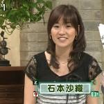 【第二児妊娠】フジテレビアナウンサーの石本沙織は絶対音感を持っている!その噂を検証