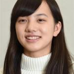 清原果耶の彼氏って?芦田愛菜に似ていると話題の新進気鋭の若手女優