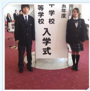 上嶋祐佳の画像 p1_12