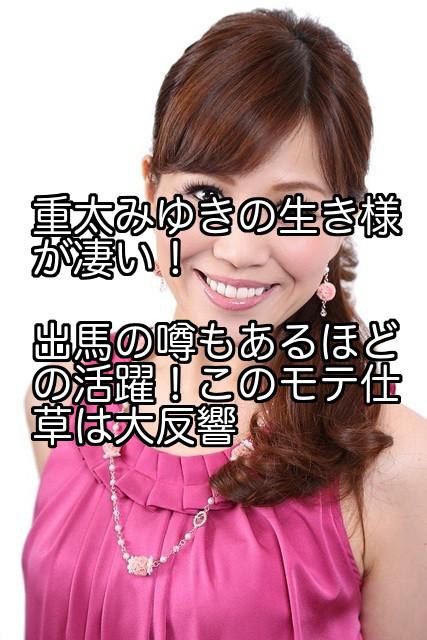 sigetamiyuki