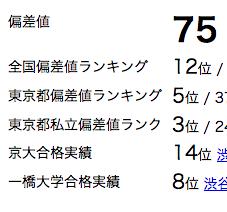 17.45.20