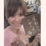 りゅうちぇるの実姉の比花知春さんは15年活動を続ける歌手だった!